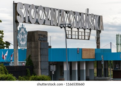 Gdansk, Poland - August 27, 2018: Gate to Gdańsk Shipyard - the cradle of Solidarity - a few days before the anniversary of the August Agreements