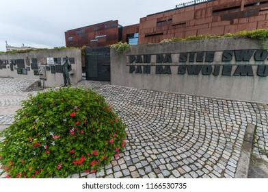 Gdansk, Poland - August 27, 2018: Gdańsk Shipyard - the cradle of Solidarity - a few days before the anniversary of the August Agreements