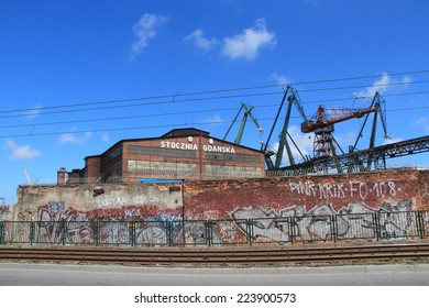 GDANSK, POLAND - JULY 21, 2014: Gdansk Shipyard  is a large Polish shipyard, located in the city of Gda?sk. The yard gained international fame when Solidarity was founded there in September 1980.