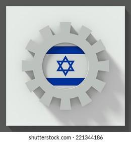 gear flat design with israel flag
