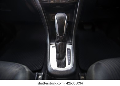 Gear Lever or Shift Lever