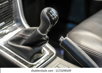 Gear stick of a car