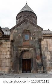 Geghardavank or Geghard monastic complex is Orthodox Christian monastery, Armenia. Travel concept.
