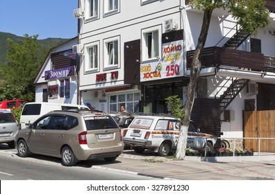 "Gelendzhik, Krasnodar region, Russia - July 19, 2015: Hostel ""OK"" on Kirov Street in the city of Gelendzhik"
