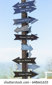 Gelendzhik, Russia - April 30.2017: Information post in the Safari Park showing directions and distances to major cities: Tula, Cyprus, Antalya, Kiev, Mecca, Sochi, Minsk, Sinop.