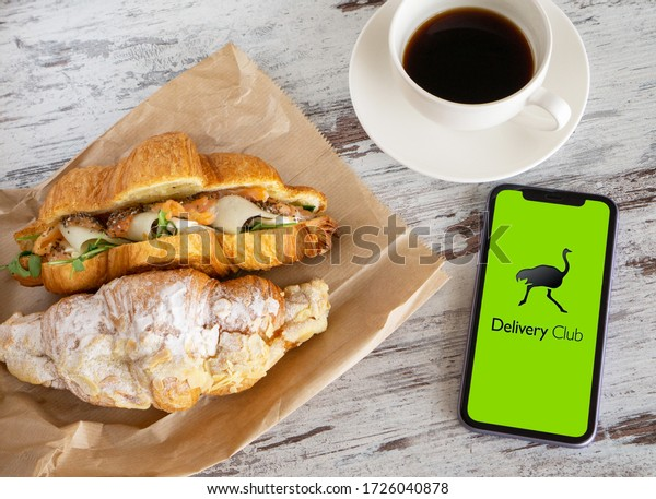 Gelendzhik, Russia -   February 9, 2020: Delivery Club. Croissan