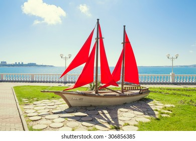 Gelendzhik, Russia - May 7, 2015: Monument to Scarlet Sails on central embankment of town. It is a symbol of belief in the reality of miracles.