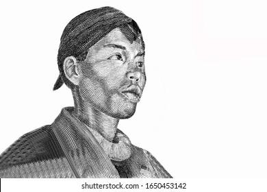 Portrait du Général Soedirman (Sudirman) de Indonesia 50 Rupiah 1968 Billets de banque. Un Vieux billet en papier, rétro vintage. Célèbres billets anciens. Collection.