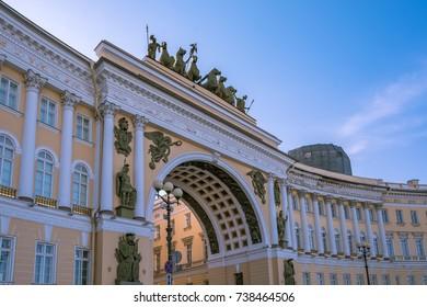 General Staff Building, Saint Petersburg