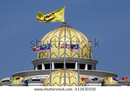 5bda6e319 General view of the front entrance of the Malaysia King's Palace in Kuala  Lumpur, February