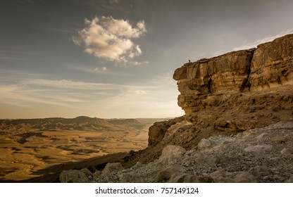 General view of the geological fault in Mitzpe Ramon - Israel