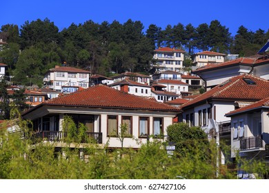 Generic architecture of Ohrid town in FYR Macedonia. Traditional Ottoman style residential buildings and tranquil streets.