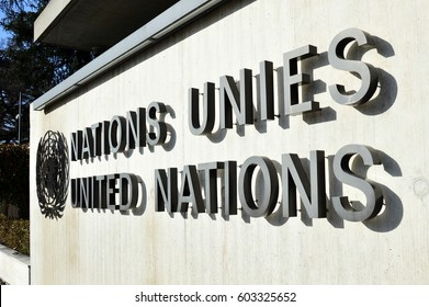 GENEVA, SWITZERLAND, 18 MARCH 2017: The emblem of the United Nations (UN), an intergovernmental organization to promote international co-operation, on the wall of the UN Headquarters in Geneva.