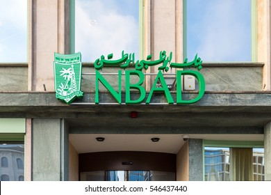 GENEVA, SWITZERLAND - DECEMBER 7, 2016: NBAD Private Bank, the Swiss subsidiary of the National Bank Of Abu Dhabi. A merger is proposed of NBAD and First Gulf Bank with total assets of USD175 billion.