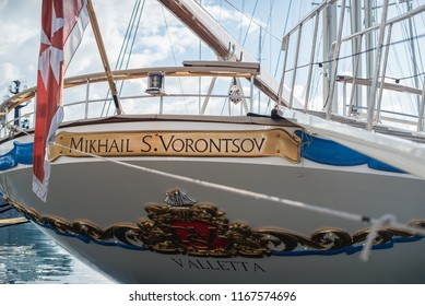GENOA, ITALY - 12 APRIL, 2018:  Stern of sailing yacht Mikhail S. Vorontsov in the port.