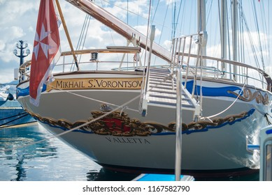 GENOA, ITALY - 12 APRIL, 2018: Stern of luxury cruise sailing yacht Mikhail Vorontsov. A large sailing vessel is moored in the port of Genoa.
