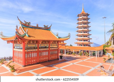 GENTING HIGHLAND, MALAYSIA - APRIL 16, 2017: Pagoda at Chin Swee Temple, Genting Highlands on April 16, 2017. Genting Highland is a famous tourist attraction near Kuala Lumpur.