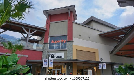 GENTING HIGHLAND, MALAYSIA- SEPTEMBER, 2018: Superdry outlet in Genting Highland Premium Outlet, Pahang, Malaysia. Superdry plc is a UK branded clothing company.