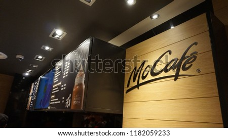 e54aec4d1fbe Genting Highland Malaysia September 9 2018 Stock Photo (Edit Now ...