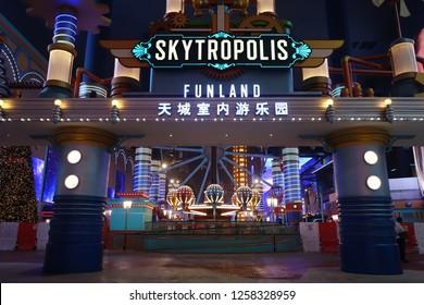 GENTING HIGHLANDS, MALAYSIA- DEC 03, 2018 : View of The SkyTropolis Indoor Theme Park in Resorts World Genting. The theme park is officially opening in Dec 2018.