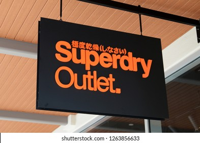 GENTING HIGHLANDS, MALAYSIA- DEC 03, 2018 : Superdry store at Genting Highlands Premium Outlets, Malaysia. Superdry plc is a UK branded clothing company