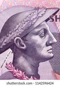 Gentius portrait from Albanian money