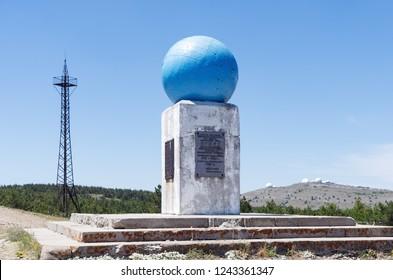 "Geodesic sign ""Ai-Petri Meridian"". Russia, Republic of Crimea. 06.13.2018. Geodesic mark installed on top of Mount Ai-Petri in 1913"