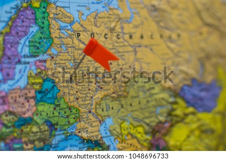 Geography Location Moscow On World Map Stock Photo Edit Now