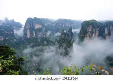Geology and Landscape of Zhangjiajie.A World Natural Heritage in South China, Zhangjiajie is consisted of more than 3,000 quartz sandstone pillars, and many Karst caves.