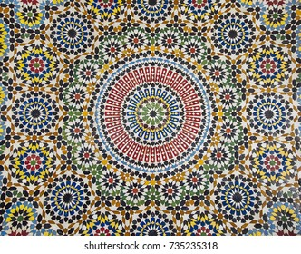 Geometrical colorful middle east tile