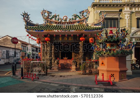 George Town, Malaysia - March 21, 2016: Sunset view of the Choo Chay Keong Temple adjoined to Yap Kongsi clan house, Armenian Street, George Town, Penang, Malaysia on March 21, 2016.