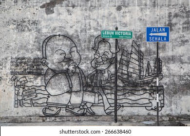 GEORGE TOWN, PENANG, MALAYSIA - March 26, 2015: Wire steel rod wire art around Penang George town area heritage zone.Sculpture  by local artist.