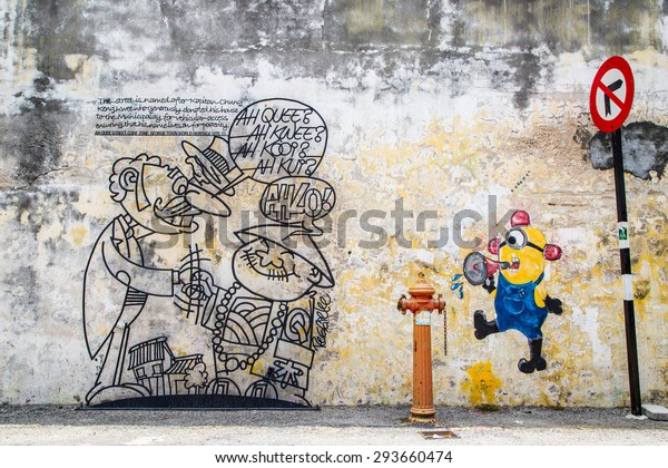 GEORGETOW, PENANG, MALAYSIA - March 26, 2015: Wire steel rod wire art around Penang George town area heritage zone.Sculpture