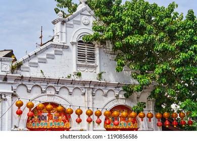 GEORGETOWN, MALAYSIA - FEBRUARY 14, 2018:  Chinese new year lanterns, Penang island