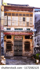 Georgetown, Penang, Malaysia. Circa 2016. Lodging House In Undeveloped Georgetown.