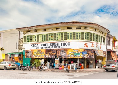 Georgetown, Penang, Malaysia - Dec 9, 2017: Facades of the old colonial houses in the historical town of Georgetown in Malaysia.