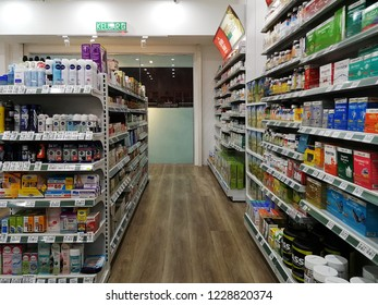 Georgetown Penang Malaysia. October 15, 2018. Various selections of health and supplement products for sale at the Georgetown pharmacy.