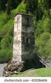 Georgia, Svaneti towers in mountains