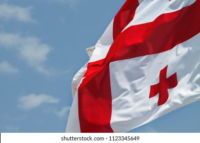 Georgian flag in the sun light.