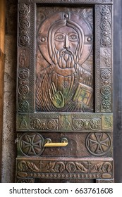 Georgian orthodox monastery metal door Tbilisi, Georgia.