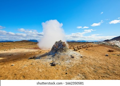 The Námafjall Geothermal Area is located in Northeast Iceland, on the east side of Lake Mývatn. At this area, also known as Hverir,are many smoking fumaroles, boiling mud pots and sulphur crystals.