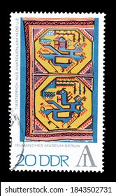 GERMAN DEMOCRATIC REPUBLIC - CIRCA 1972 : Cancelled postage stamp printed by German Democratic Republic, that shows Animal carpet from Anatolia, circa 1972.