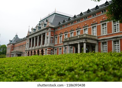 German style governmental building found in Tokyo, Japan