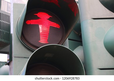 German traffic light - pedestrian red light. Typical pedestrian symbol in Germany.