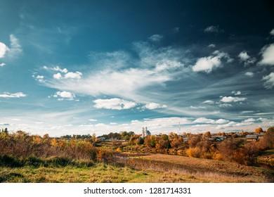 Germanovichi, Vitebsk Region, Belarus. Church Of Transfiguration Of Lord In Sunny Day.Copy Space. Autumn Landscape.