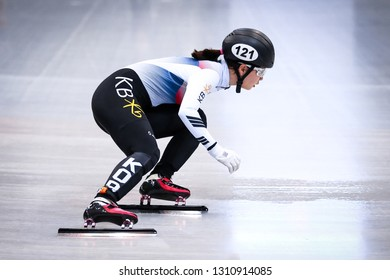 Germany, Dresden, February 03, 2019: Korean skater, Kim Ye Jin, competes during the speed skating world cup in Germany.