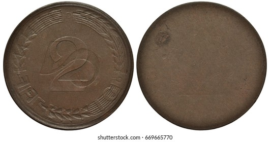 Germany German coin 2 two pfennig 1962, manufacturing defect – double die, avers is almost blank, value flanked by grain stalks,