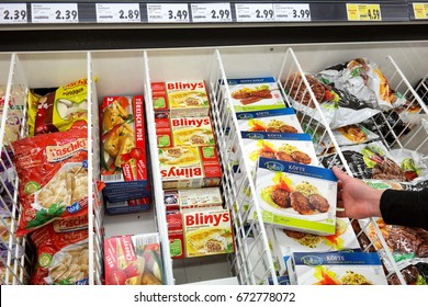 GERMANY - MAY 3, 2017: Freezer filled with packaged frozen Turkish food in a German Kaufland supermarket.