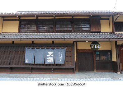 GERO JAPAN - DECEMBER 10, 2017: Traditional Japanese house sake Japanese wine shop in Gero city Japan.
