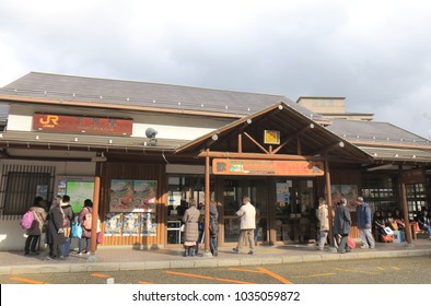 GERO JAPAN - DECEMBER 11, 2017: Unidentified people travel at Gero train station in Gero city Japan.